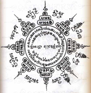 Essa seria minha tatuagem de escolha (fonte: www.thetattobank.com)